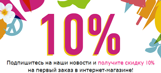 Акции THE BODY SHOP в Перми